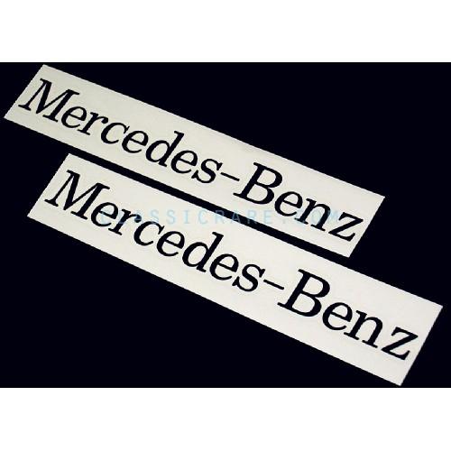 Mercedes benz 4inch brake caliper decal x 2 pcs for Mercedes benz decals